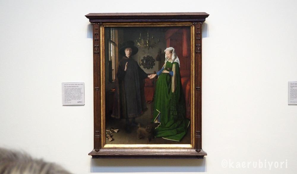 ヤン・ファン・エイク「アルノルフィニ夫妻の肖像」