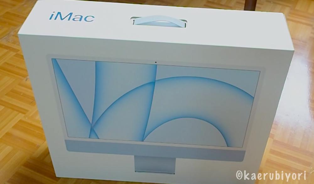 iMac package