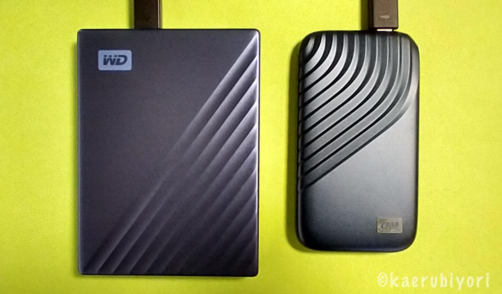 ハードディスクとSDD