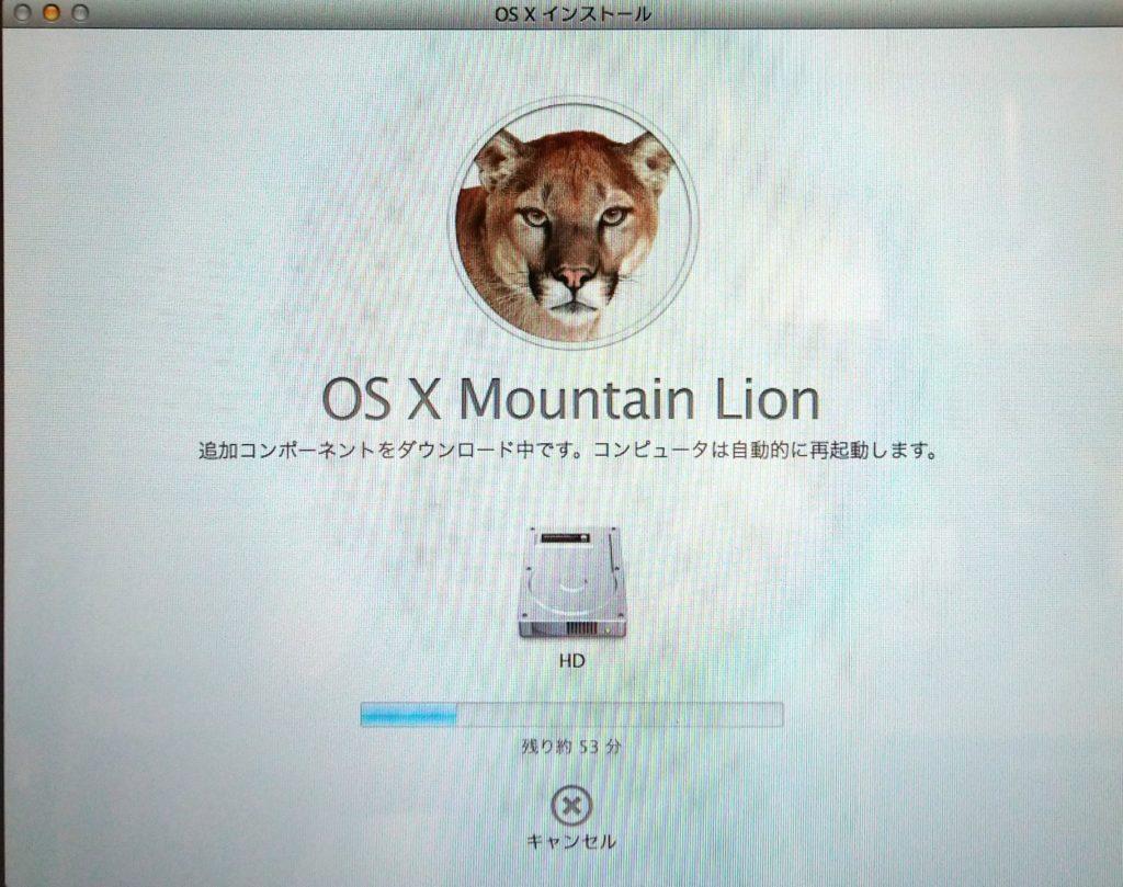 Mouontain Lionインストール画面