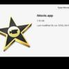 iMovie旧バージョン(iMovie 9.0.9)のダウンロード&インストール方法(ターミナル不